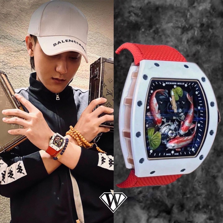 Huang Zitao Watch