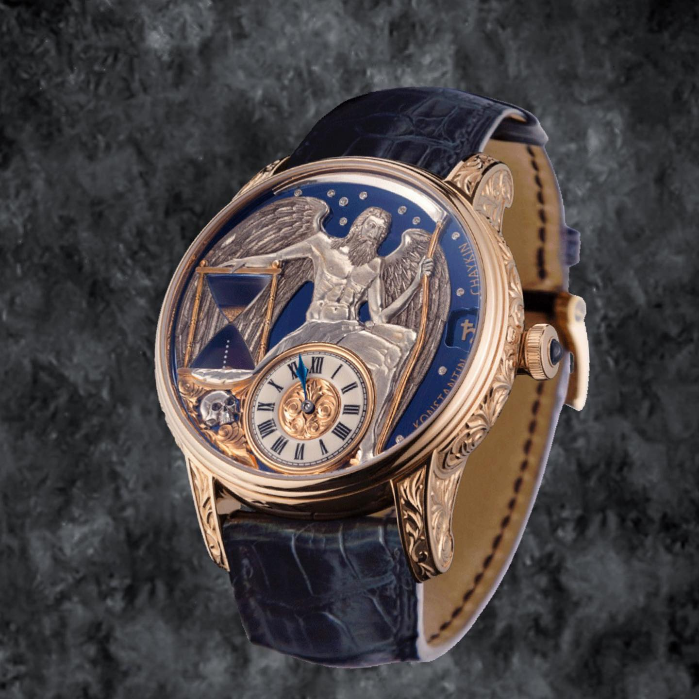 Carpe Diem Watch