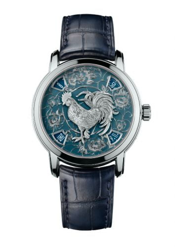 Métiers d'Art The Legend of the Chinese Zodiac Year of the Rooster Platinum