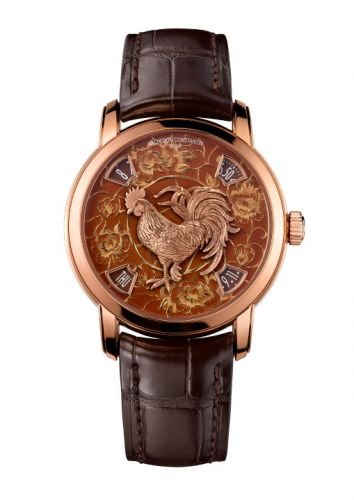 Métiers d'Art The Legend of the Chinese Zodiac Year of the Rooster Pink Gold