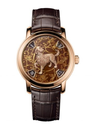 Métiers d'Art The Legend of the Chinese Zodiac Year of the Dog Pink Gold