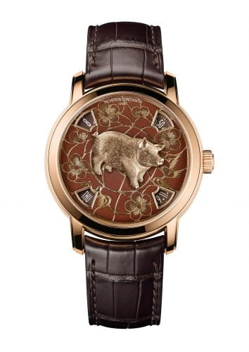 Métiers d'Art The Legend of the Chinese Zodiac Year of the Pig Pink Gold